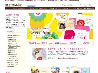 bluepage-card.com